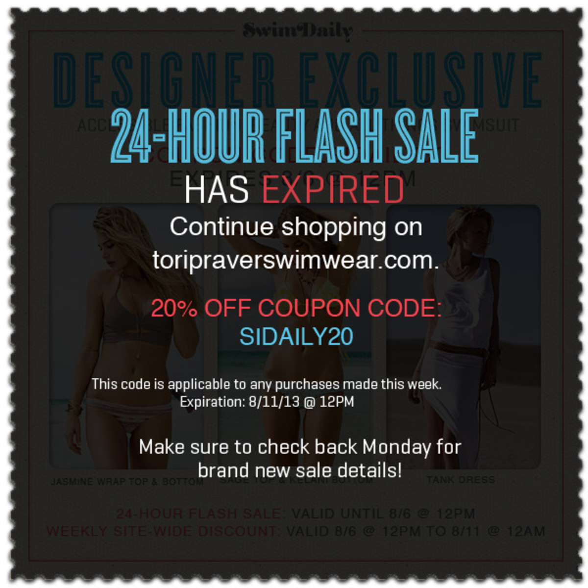 flash_sale_tori_final_expired
