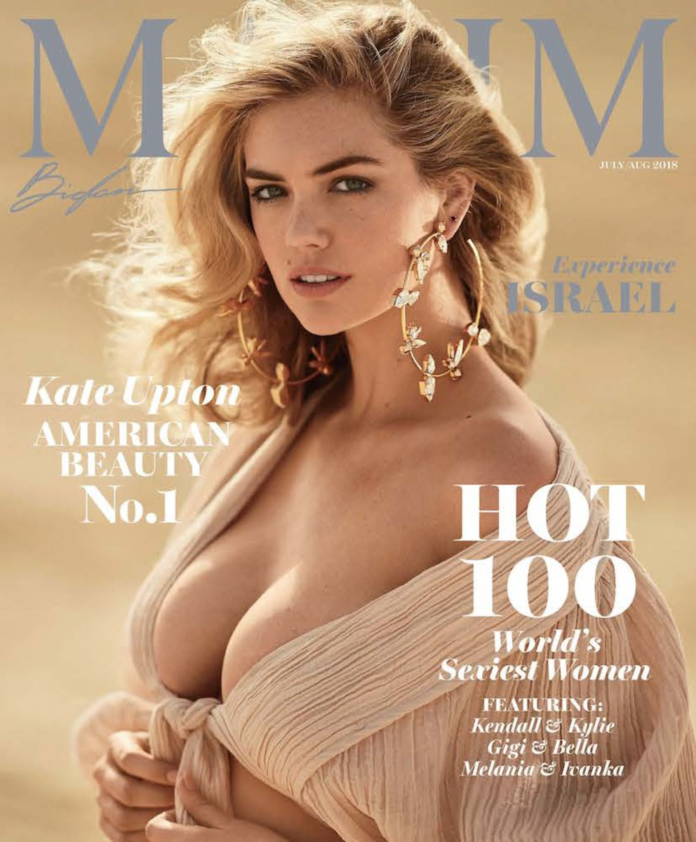 kate-upton-maxim-cover.jpg
